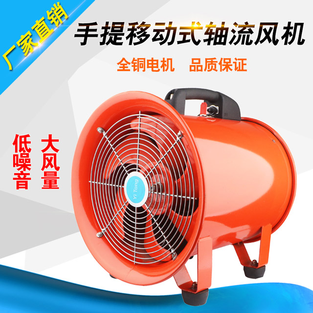 http://www.zjxljx.cn/data/images/product/20190509165901_388.jpg